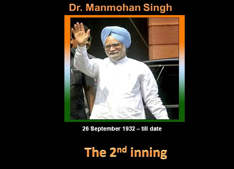 Manmohan Singh in the second innings