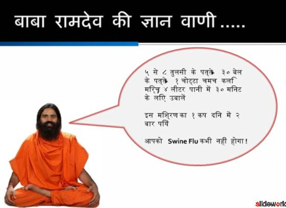 Cure Swine Flu with Yoga by Baba Ramdev