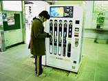 Top 12 Bizarre Vending Machines