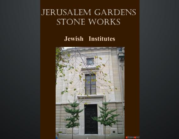 Jerusalem stone