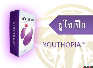 Present Product  Youthopia