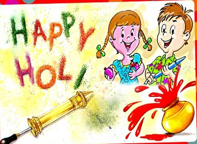 Happy Holi 2010 Happy Holi PPTHappy Holi Safe Holi