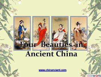 four beauties in ancient China