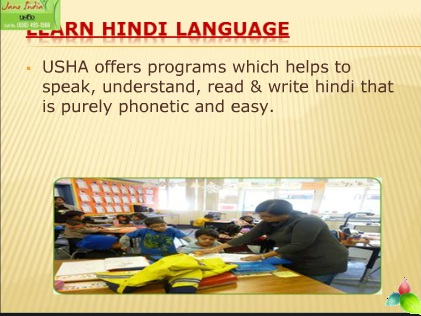 US Hindi Association (USHA)