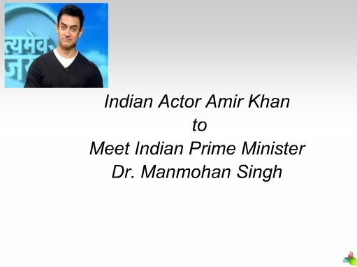 Amir Khan to meet Prime Minister: A PPT Presentation