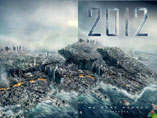 End Of World 2012