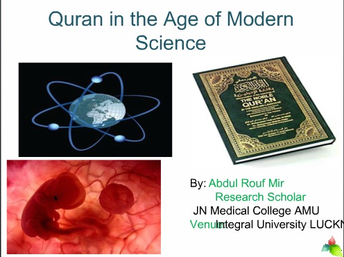 Quran in the Age of Modern Science