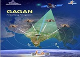 GAGAN (GPS aided Geo Augmented Navigation)