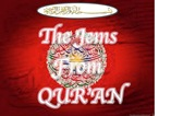 Jems from Quran