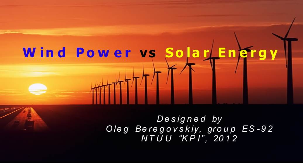 Solar Energy vs Wind Power