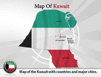 Map of Kuwait  PowerPoint Templates