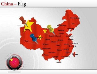 China Map Powerpoint (PPT) Templates | China Map Template ...