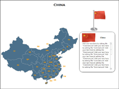 China Map (XML) powerpoint map