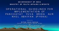 MINISTRY OF YOUTH AFFAIRS & SPORTS OPERATIONAL GUIDELINES FOR IMPLEMENTATION OF PANCHAYAT YUVA KRIDA AUR KHEL ABHIYAN (PYKKA) powerpoint presentation